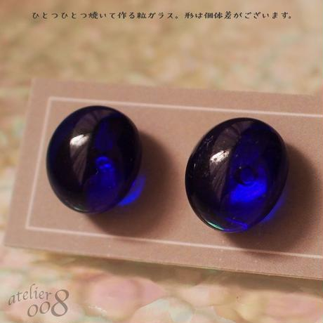 【送料無料】ガラスの粒イヤリング(インディゴ)