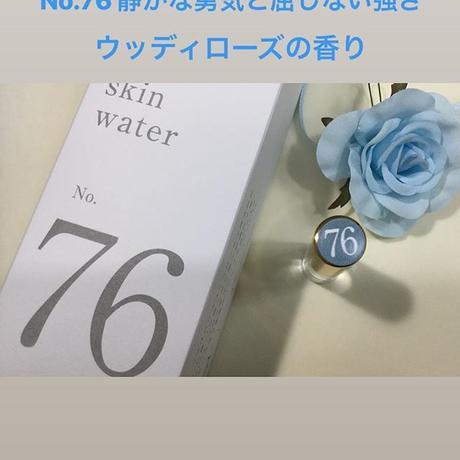 baraio ローズスキンウォーターrose skin water(300g)