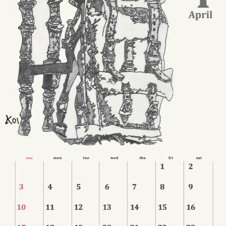 アトリエブラヴォカレンダー2022