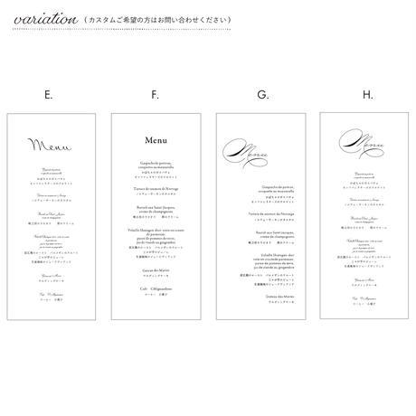 メニュー表|paper with deckle edge| 10枚1セット