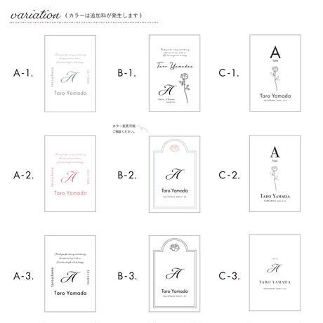 席次表&エスコートカード ‖ 2枚組or両面| Wedding card 10枚1セット