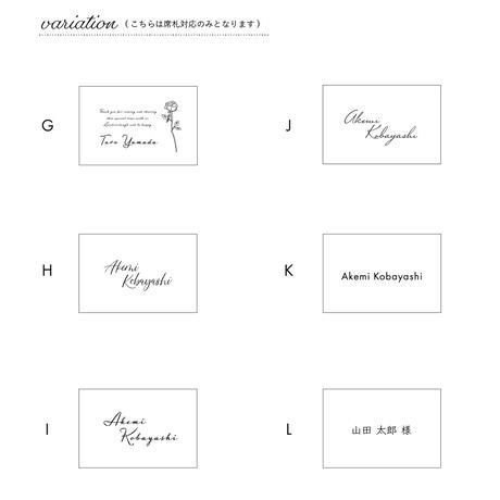 席札|エスコートカード ‖ paper with deckle edge| name card 10枚1セット