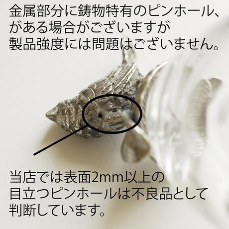 AJ-0612トレー ガラス ドラゴンフライ