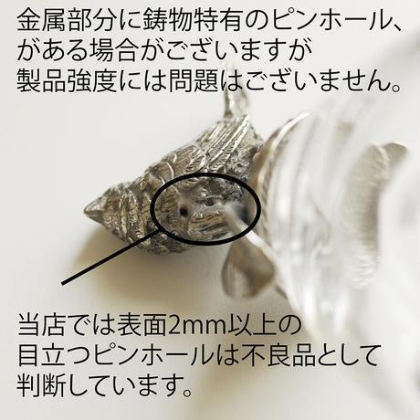 AJ-0417ショットグラス ライトハング リス