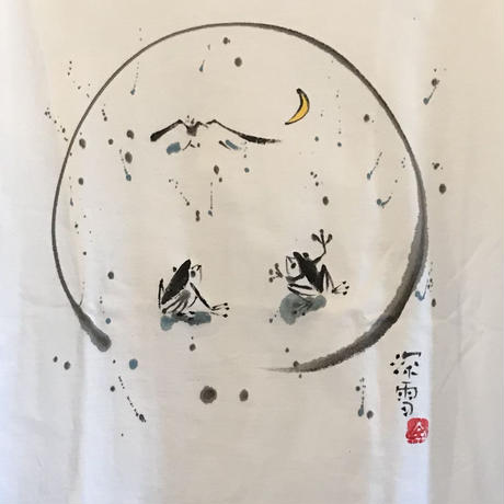 手描きTシャツ〈かえる〉