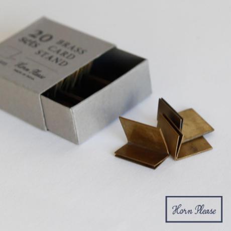 BRASS製 カードスタンド20p