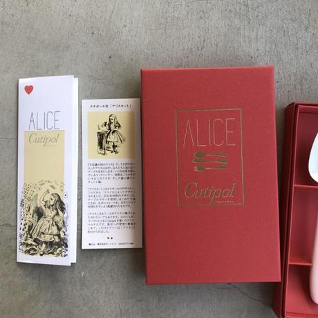 = Cutipol =    ALICE  Gift SET   BK