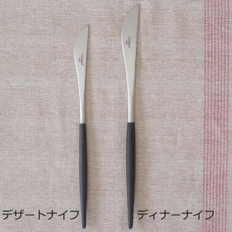 = Cutipol =    GOA  デザートナイフ