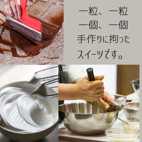 Uji(宇治)  3個入り