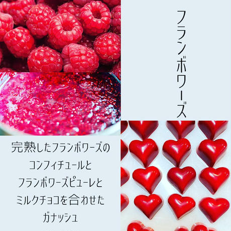 fruit (フリュイ) 3個入り