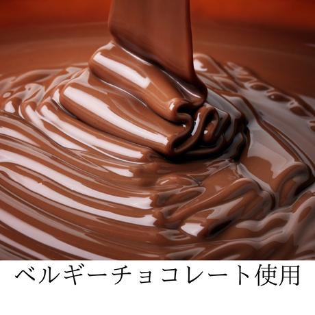 セレクト C(焼菓子6種類×各2個)12個入り