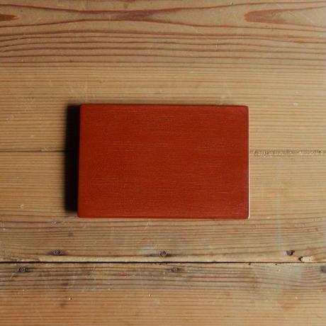 土田和茂 板皿3 x4 (弁柄)