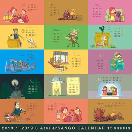 【ダウンロード販売】2018年度 アトリエサンゴ カレンダー 15pieces/モニター用