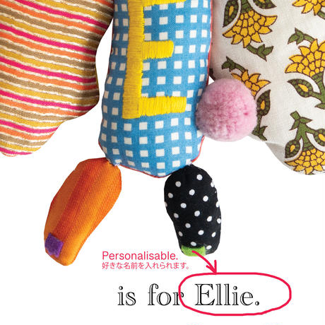 【E】【好きな名前を入れられます】ハギレ鳥のアートプリント