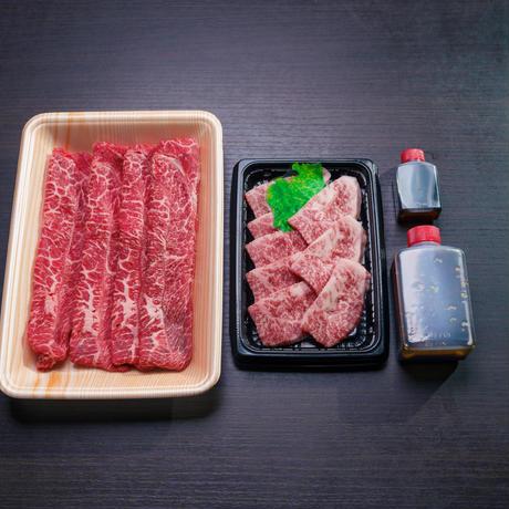 おひとり様タレ焼肉セット 健康和牛あか牛 上カルビ・肩ロース300g 秘伝のタレ付き