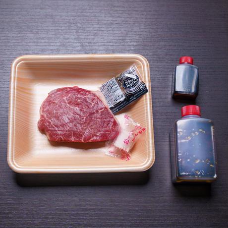 健康和牛あか牛 極上モモステーキ 120g(1人前) 秘伝のタレ付き