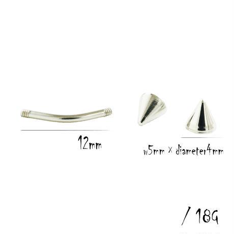 片耳用(1個売り)コーンヘッド  15G 16G 18G  バナナバーベル  ボディピアス サージカルステンレス316L メンズ レディース ユニセックス アクセサリー