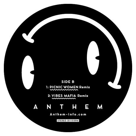 【ATM-000】国士無双 × HyperJuice - Anthem (10inch - 33 1/3rpm)