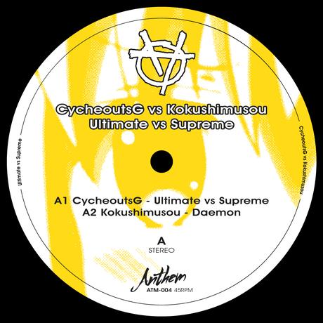 【ATM-004】CycheoutsG vs Kokushimusou - Ultimate vs Supreme