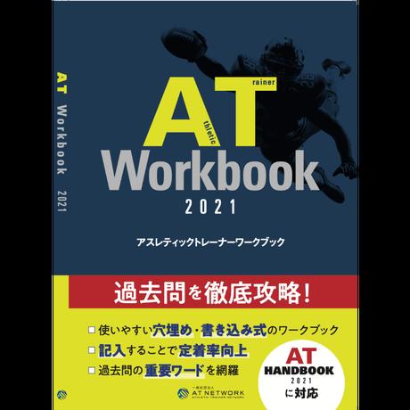 AT Workbook 2021
