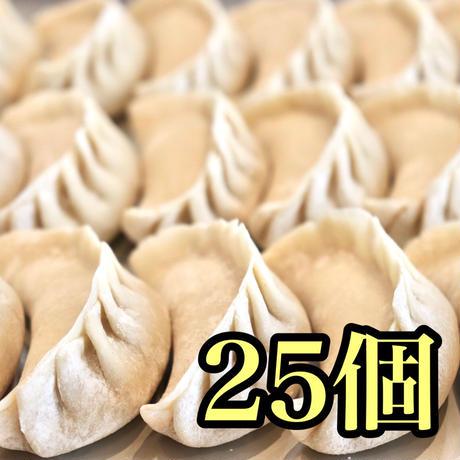 にんにく餃子25個