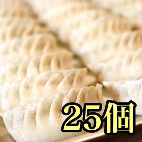 黄金生姜餃子25個