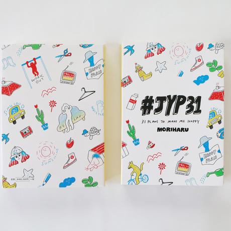 ZINE 「#JYP31 - 31Plans For Make Me Happy-」