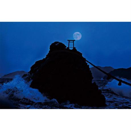 二見ヶ浦夫婦岩と満月(Lサイズ)