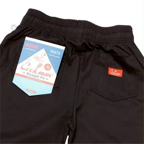 Cookman Waiter's Pants (Black)