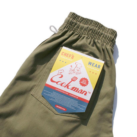 Cookman Chef Short Pants (Khaki)
