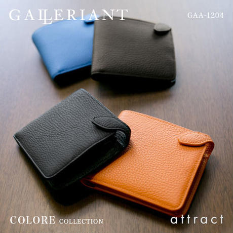 GALLERIANT ガレリアント COLORE コローレ ウォレット 二つ折り財布 GAA-1204