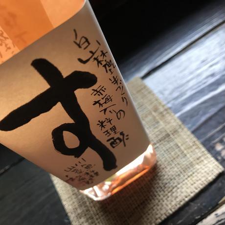 人気商品・調理酢「す」(280ml)