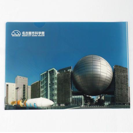 名古屋市科学館 クリアファイル 4種セット