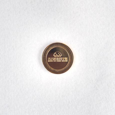 名古屋市科学館 メダル 2種セット