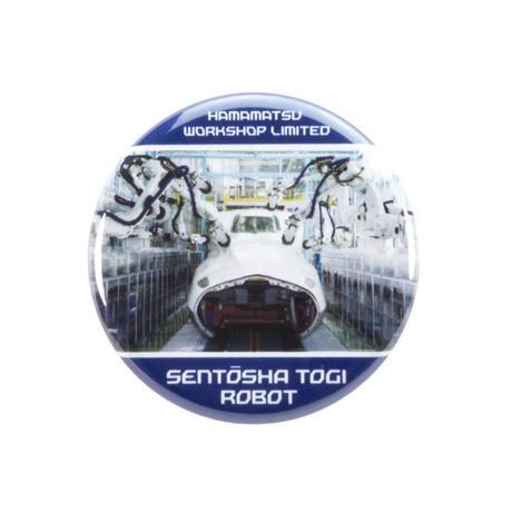 浜松工場限定 先頭研ぎロボットセット