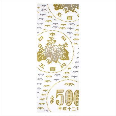 手ぬぐい 五百円(500円ニッケル黄銅貨幣)