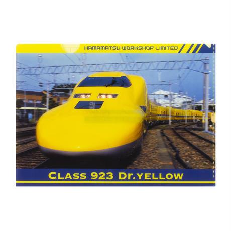浜松工場限定 923系ドクターイエローセット