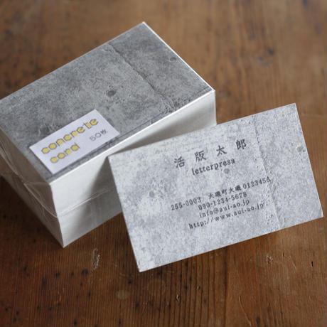 コンクリートカード 10枚セット
