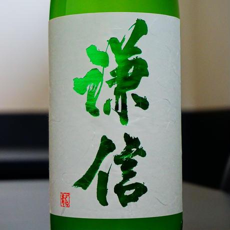 謙信「 直汲み呑み比べ」1.8L×2本セット 【 HELLO】【純米吟醸おりがらみ】