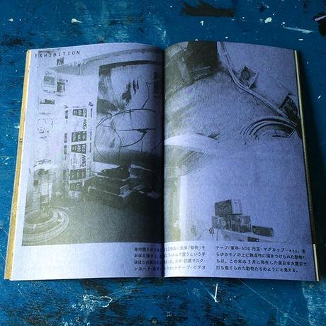 OMA ZINE 「室内展示(I draw what I see)」