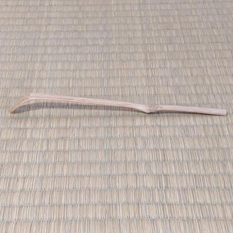 近藤俊太郎 「茶杓(白竹)」2