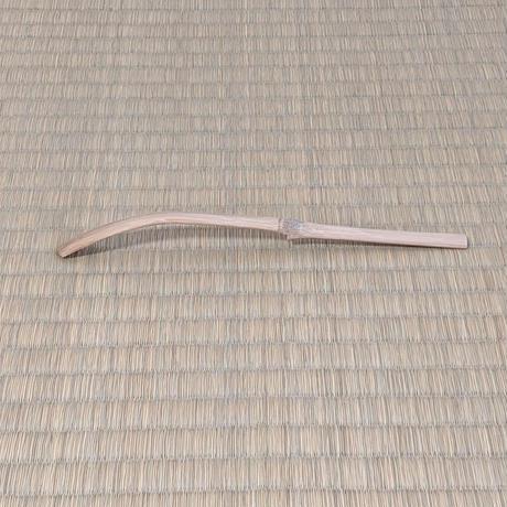 近藤俊太郎 「茶杓(白竹)」1