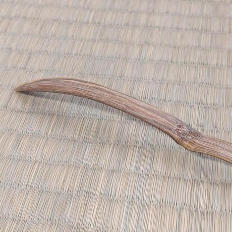 近藤俊太郎 「茶杓(しみ竹)」2