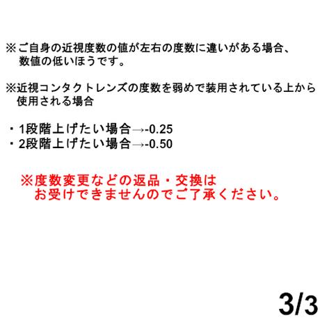 【度付きレンズ付き-1.50】アベンチュラ専用度付き共通インナーフレーム