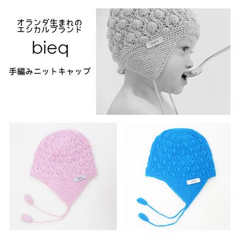 bieq 手編みニットキャップ (15057)