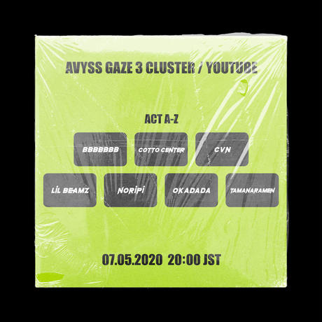 AVYSS GAZE vol.3 TICKET