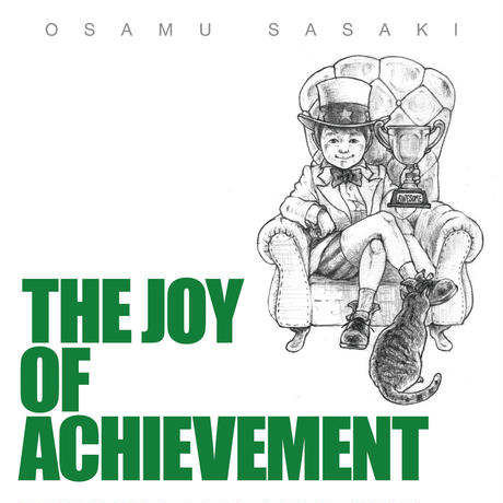 THE JOY OF ACHIEVEMENT(CD)