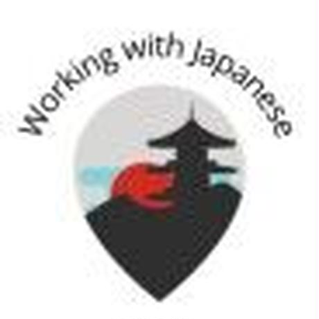 Working with Japanese 6 Pack (easy on the pocket)