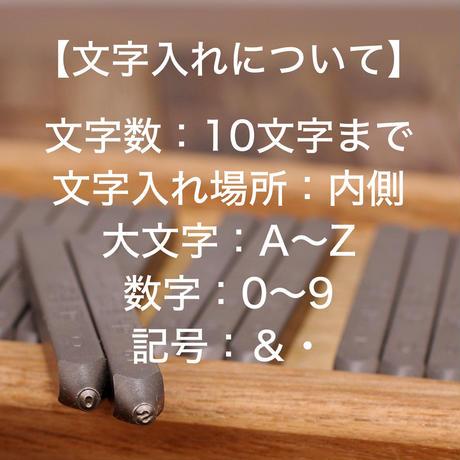 ラウンドリング_1本/槌目(つちめ)タイプ・内側文字入り(10文字まで文字入れ無料)
