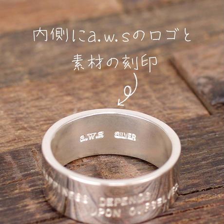 ワイドリング_1本/槌目(つちめ)タイプ